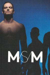МСМ - твоё сексуальное здоровье (брошюра)