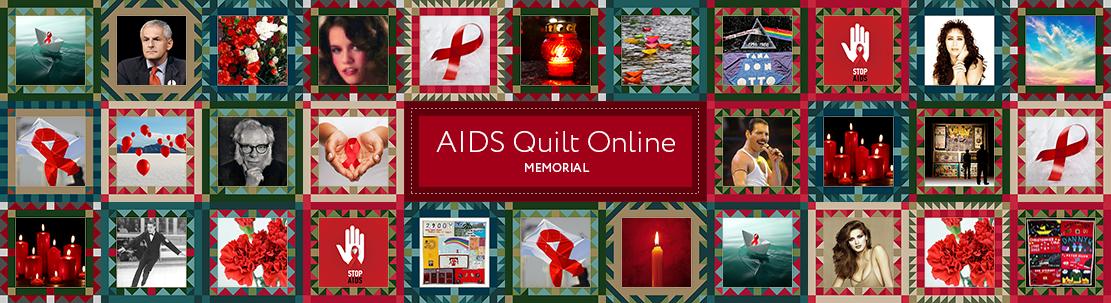 онлайн проект «AIDS Quilt Online»