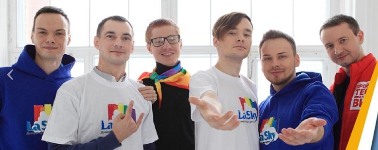 Сотрудники и добровольцы проекта LaSky